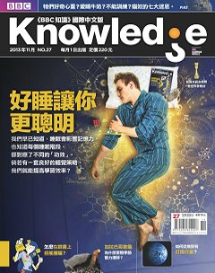 Knowledge知識家 第 2013-11 期封面