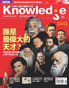 Knowledge知識家 第 2014-10 期封面