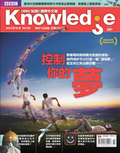 Knowledge知識家 第 2014-11 期封面