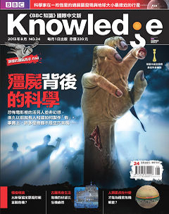Knowledge知識家 第 2013-08 期封面