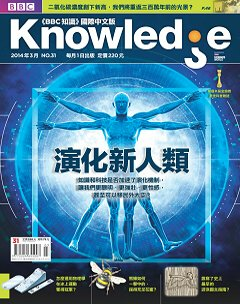 Knowledge知識家 第 2014-02 期封面