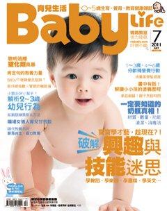 育兒生活 第 201107 期封面